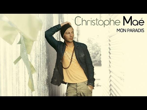 Christophe Maé - L'art et la manière (Audio officiel)