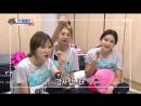 181001 Red Velvet @ MBC Section TV