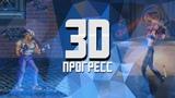 3D Прогресс Spider-Man Fighting Force Rock &amp Roll Racing 2 - Red Asphalt