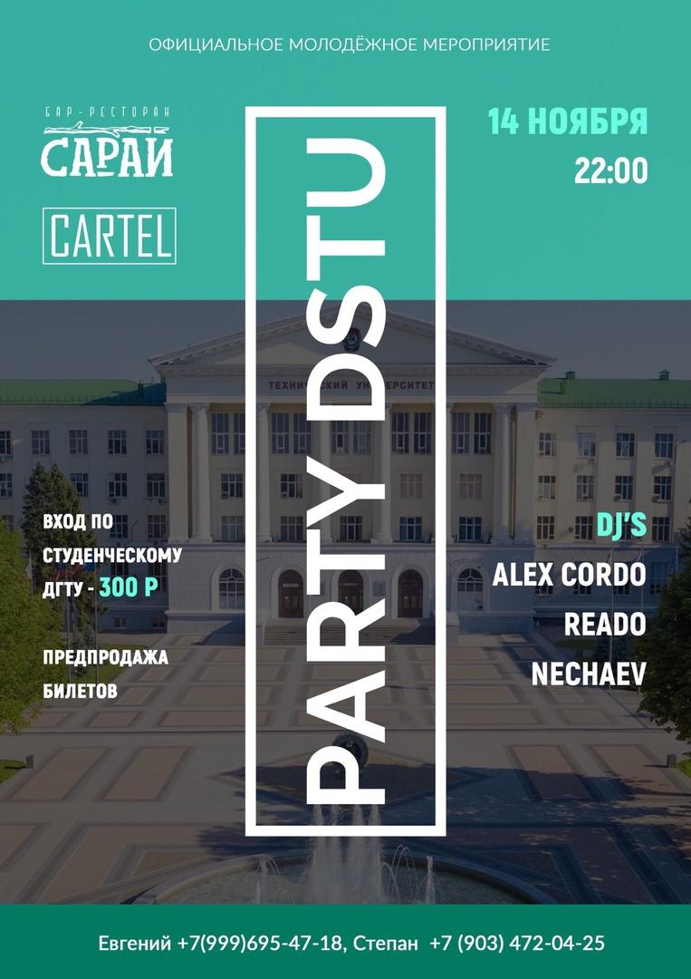 Афиша Ростов-на-Дону Party DSTU