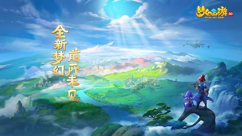 Fantasy Westward Journey 3D Новая мобильная MMORPG от NetEase Официальный трейлер MMORPG