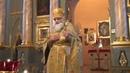 Неделя 31 по Пятидесятнице, святых праотец.
