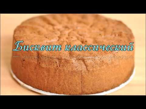 Пышный ванильный бисквит