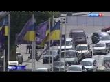 Госдолг Украины увеличивается на $5 млрд. в год