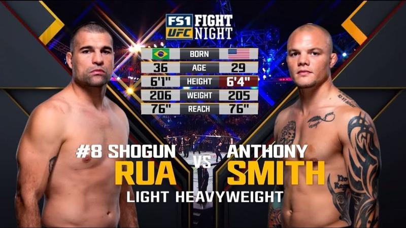 UFC 235 Free Fight Anthony Smith vs Shogun Rua