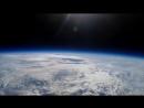Вид на Землю с высоты 30 км