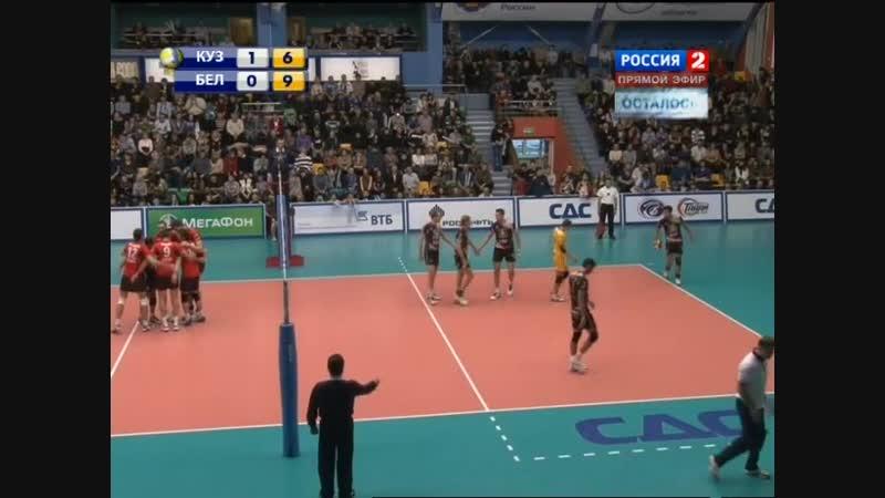 17.11.2012. 1255 - Волейбол. Чемпионат России 20122013. Кузбасс - Белогорье