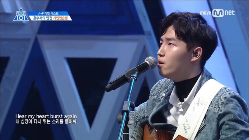 PRODUCE 101 season2 [1회] 신의 목소리 우승자ㅣ개인연습생 김재환 170407 EP.1 (1)