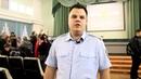 Видеорепортаж Медиацентра Гимназии №21 Будни полицейского