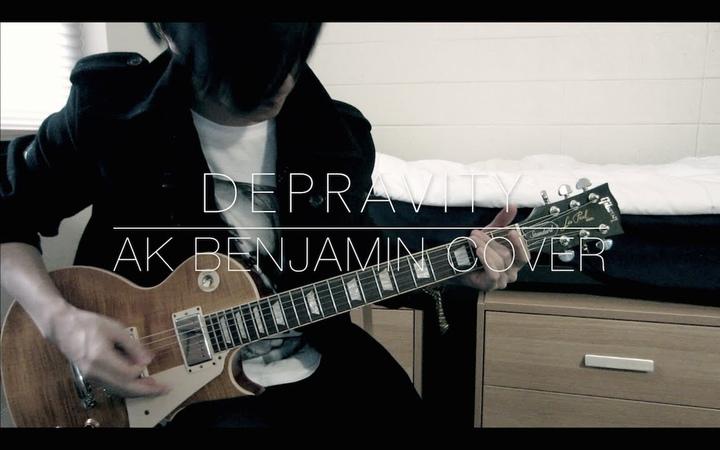 The GazettE - DEPRAVITY Instrumental Ver. (Ak Benjamin Cover)