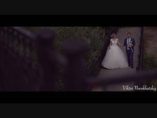 Wedding day Vitaliy and Elvira