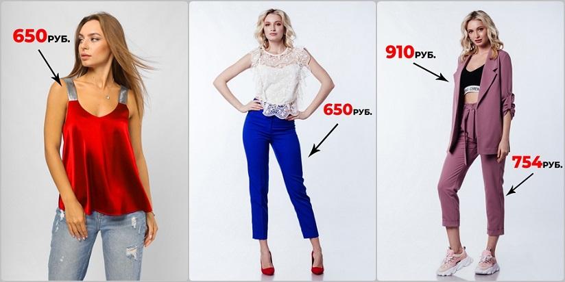 ТМ Ли пар – крупный производитель модной женской одежды. _K-mWcjIvf8