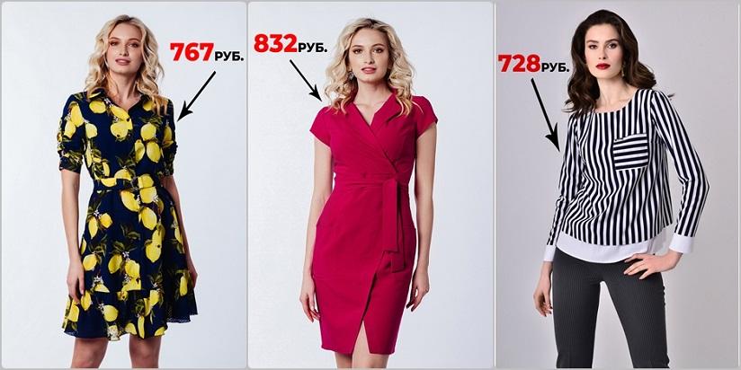 ТМ Ли пар – крупный производитель модной женской одежды. -xTuzjlB9zs