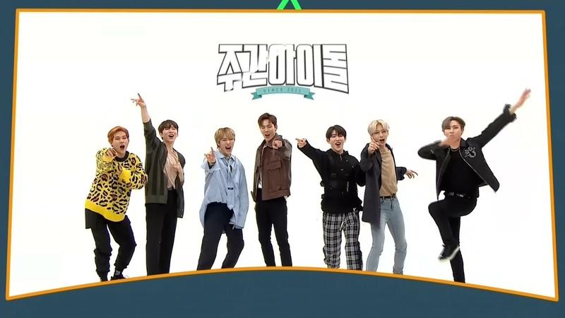 181031 주간아이돌 몬스타엑스 다음주 예고 (11월 7일 수요일 오후 5시 방송) / MONSTA X NEXT WEEK Preview @ weekly idol