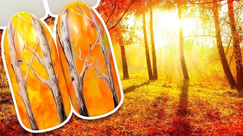 🍂 Осенний Лес 🍂 Простой Дизайн Ногтей с Пейзажем Гель-лаком для Осеннего Маникюра / Пошаговый МК