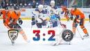 Ермак Южный Урал первый мат 1 8 плей офф 3 2