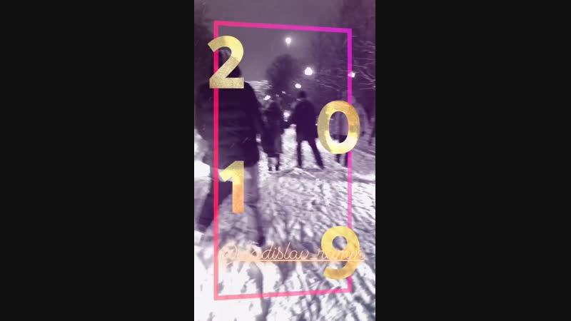 03 01 2019 InstagramStories Миранды Шелия
