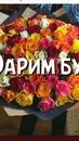 Риана Абзалова фото #2