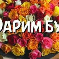 Риана Абзалова фото