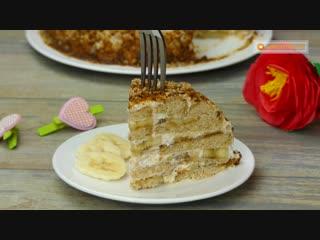 Все будут просить рецепт этого лакомства! Банановый торт без выпечки