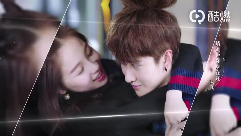 [Eng_Thai Sub] 天分 (My Amazing Boyfriend 2 OST) by Angela Chang