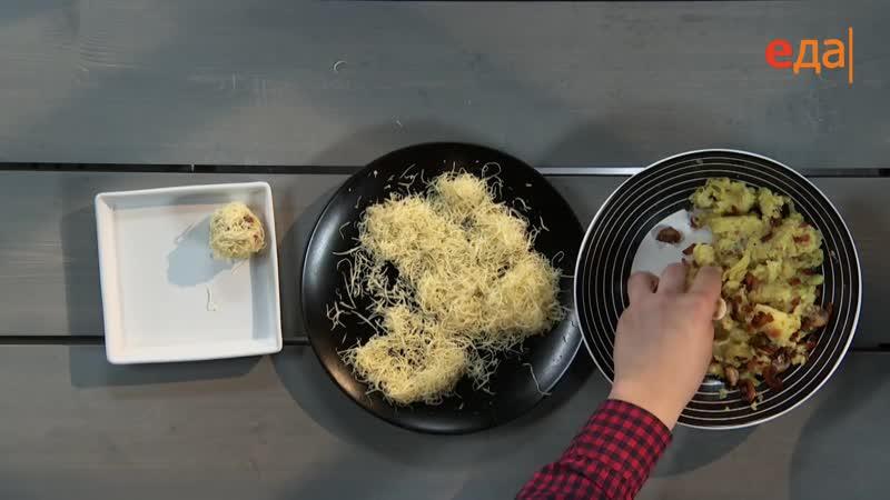 В мундире и без - Картофельные ёжики в сырной панировке