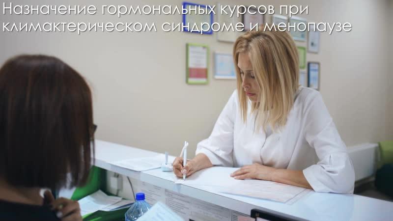 Титова Виктория Павловна – врач гинеколог-эндокринолог