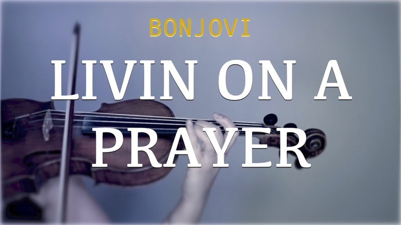Bonjovi - Livin' On A Prayer for violin and piano (COVER)
