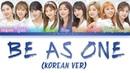 Concert Ver TWICE 트와이스 BE AS ONE Korean Ver Color Coded Lyrics Han Rom Eng