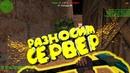 VIP ADMIN BOSS LORD ARCANA DARK GALAXY CS 1 6 зомби сервер №594