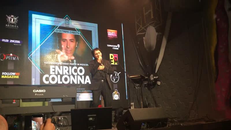 Enrico Colonna - Презентация песни.