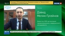 Новости на Россия 24 • Конец закупок лекарства из России могут запретить на Украине