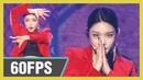 60FPS 1080P Chung Ha - Gotta Go, 청하 - 벌써 12시 Show! Music Core 20190112