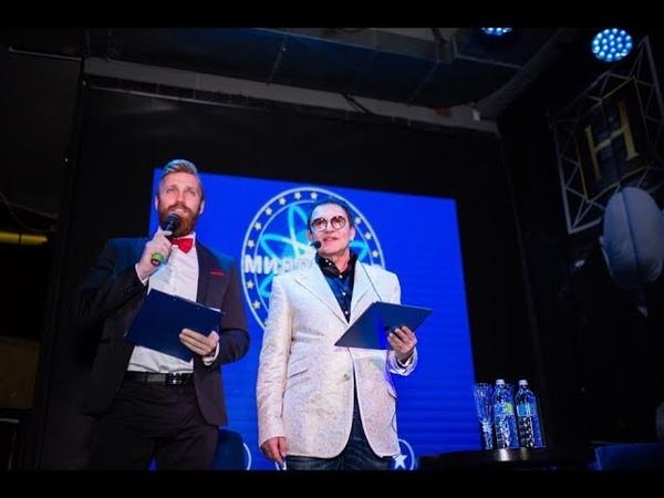 Кто хочет стать миллионером Ведущие Дмитрий Дибров и Григорий Аксенов