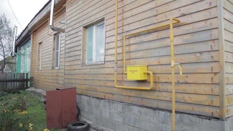 газификация улицы К Либкнехта д 19