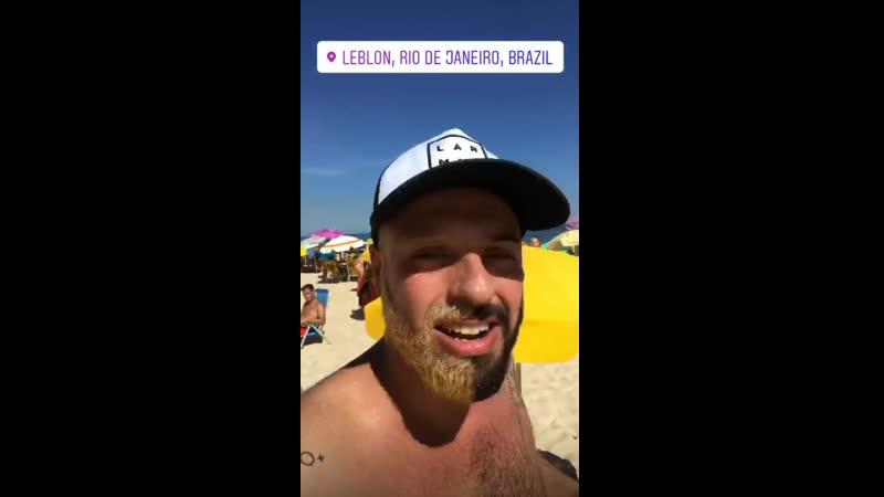 Томер Савойя засветил свой пляж в Рио-де-Жанейро, где сейчас 40! :o