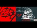 LOC-DOG SCADY - Шумный город 2018 (Album).mp4