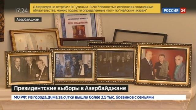 Новости на Россия 24 • В Азербайджане заканчиваются последние приготовления к президентским выборам