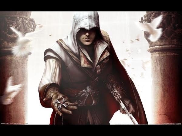 Прохождение - Assassins Creed 2 - Часть 19 ( Гробница ассассина )