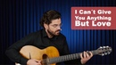 Lesson Teaser: I can´t give you anything but love - Joscho Stephan