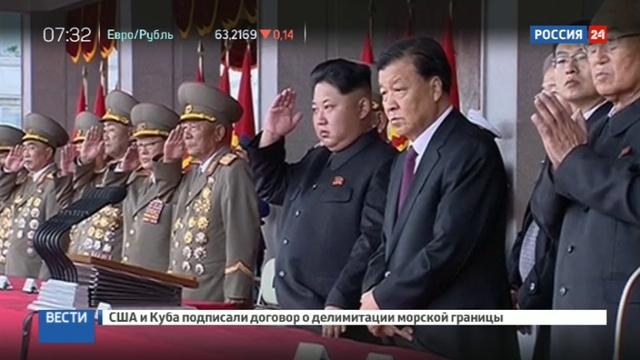 Новости на Россия 24 СМИ КНДР возможно построила две межконтинентальных баллистических ракеты