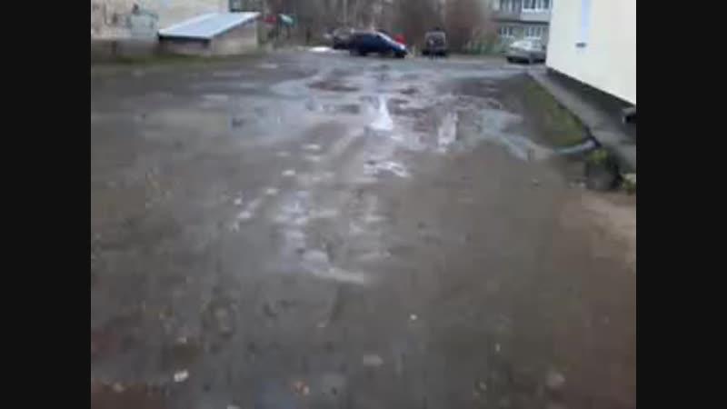 1 ноября 2018 Хвалёный подсыпанный участок от МАГНИТА до электроподстанции