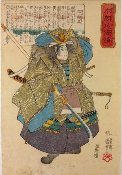 ОТКУДА ВЗЯЛСЯ ЯПОНСКИЙ МЕЧ КУРОМОРИ История Японии насчитывает несколько тысяч лет, и далеко не все эти годы были мирными. Борьба кланов, восстания, военные походы и иноземные вторжения Воинское