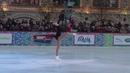 Полина Цусрская в шоу Королевы Льда на Красной Площади 11.01.19