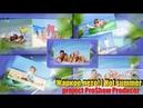 Жаркое лето | Hot summer | projects ProShow Producer