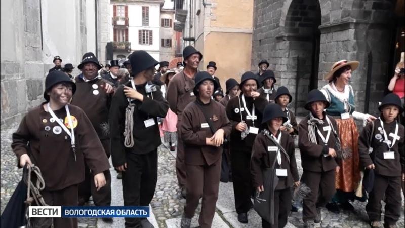 Евгений Кудымов поделился впечатлениями от парада трубочистов в Италии
