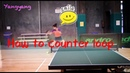 How to counter loop——Yangyang's table tennis lessons