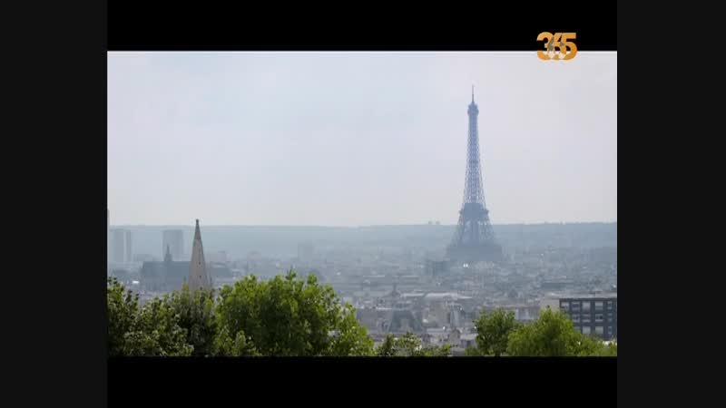 02. Яркие огни, блестящие умы Париж 1928