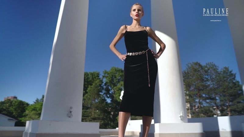 Эвита платье(Evita)
