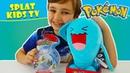 Pokemon Battle Figure Pack and Plush